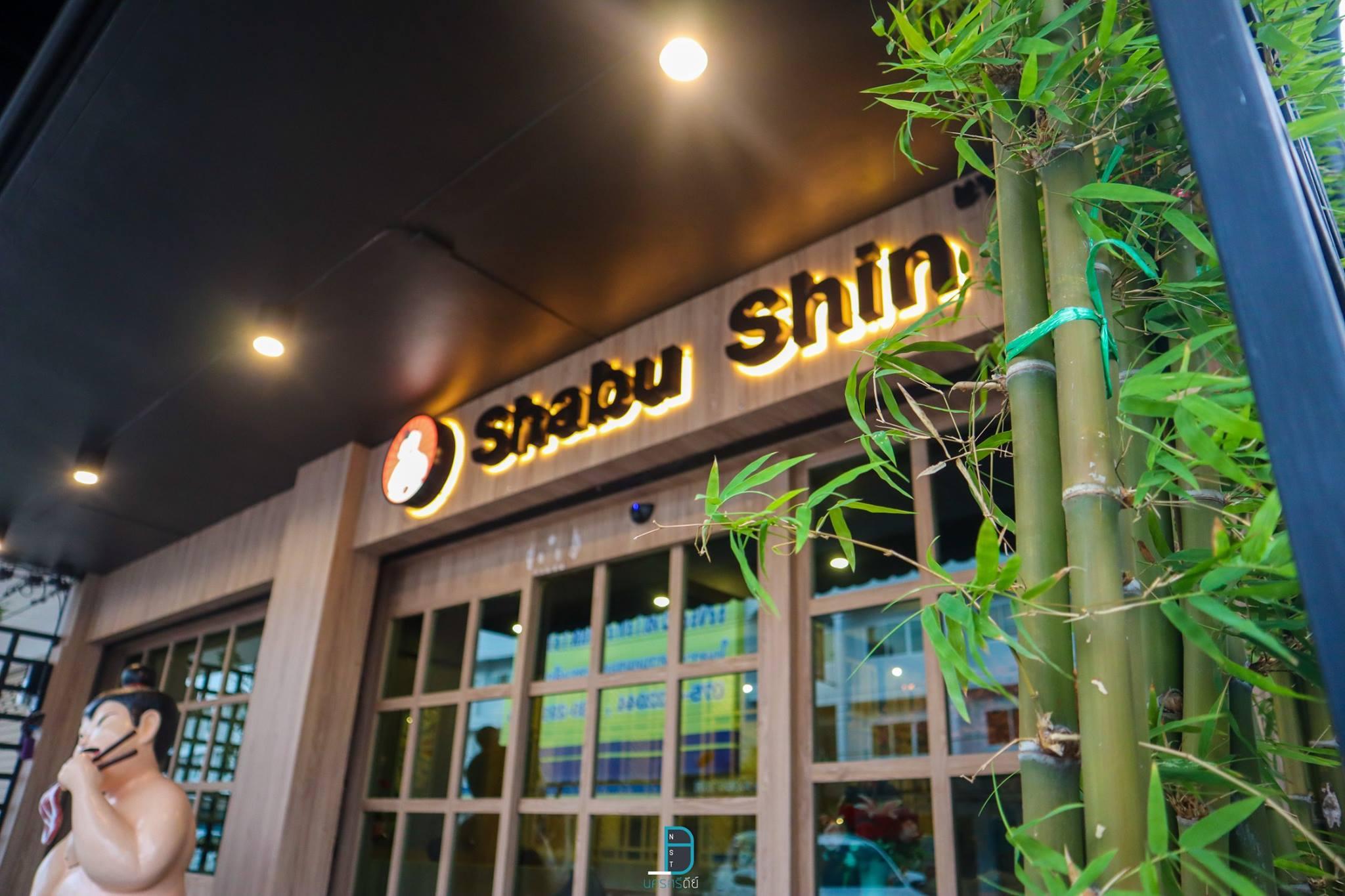 ต่อกันที่ร้านชาบูสวยๆ-เพิ่งเปิดใหม่-แถมมีที่นั่งให้-2-ชั้นด้วย----Shabu-Shin-ร้านนี้อย่างที่บอกความพิเศษนอกจากจะวัตถุดิบและน้ำจิ้มอร่อยแล้ว-ก็มีห้องให้นั่งชั้น-2-สำหรับมากันเป็นกรุ๊ปที่ต้องการความเป็นส่วนตัวด้วยนะเออ-ขอบอกว่าสุดยอดจริงๆครับ ที่กิน,ที่เที่ยว,นครศรีธรรมราช,เมืองคอน,2018,BunprasopGardenHotel,นครศรี,อำเภอเมือง