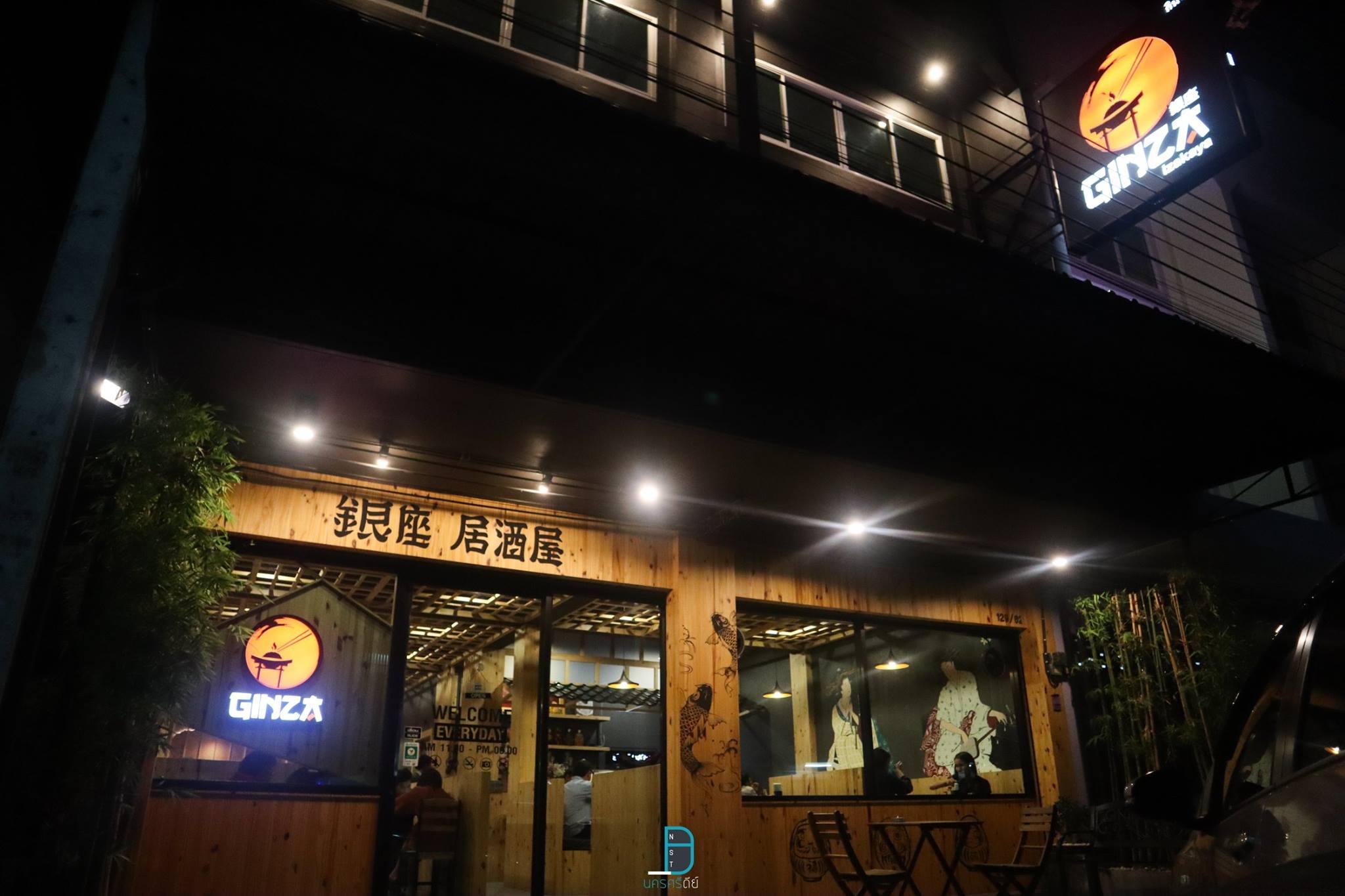 6.-อีก-1-ร้านเด็ดอาหารญี่ปุ่นที่เปิดจนถึง-3-ทุ่ม-ร้าน-Ginza-Izakaya-เมืองทอง-นครศรีธรรมราช-ดูรีวิวตัวเต็มได้ที่-รายละเอียด-คลิก  แหล่งท่องเที่ยว,นครศรี,จุดเช็คอิน,จุดถ่ายรูป,คาเฟ่,ของกิน,จุดกิน