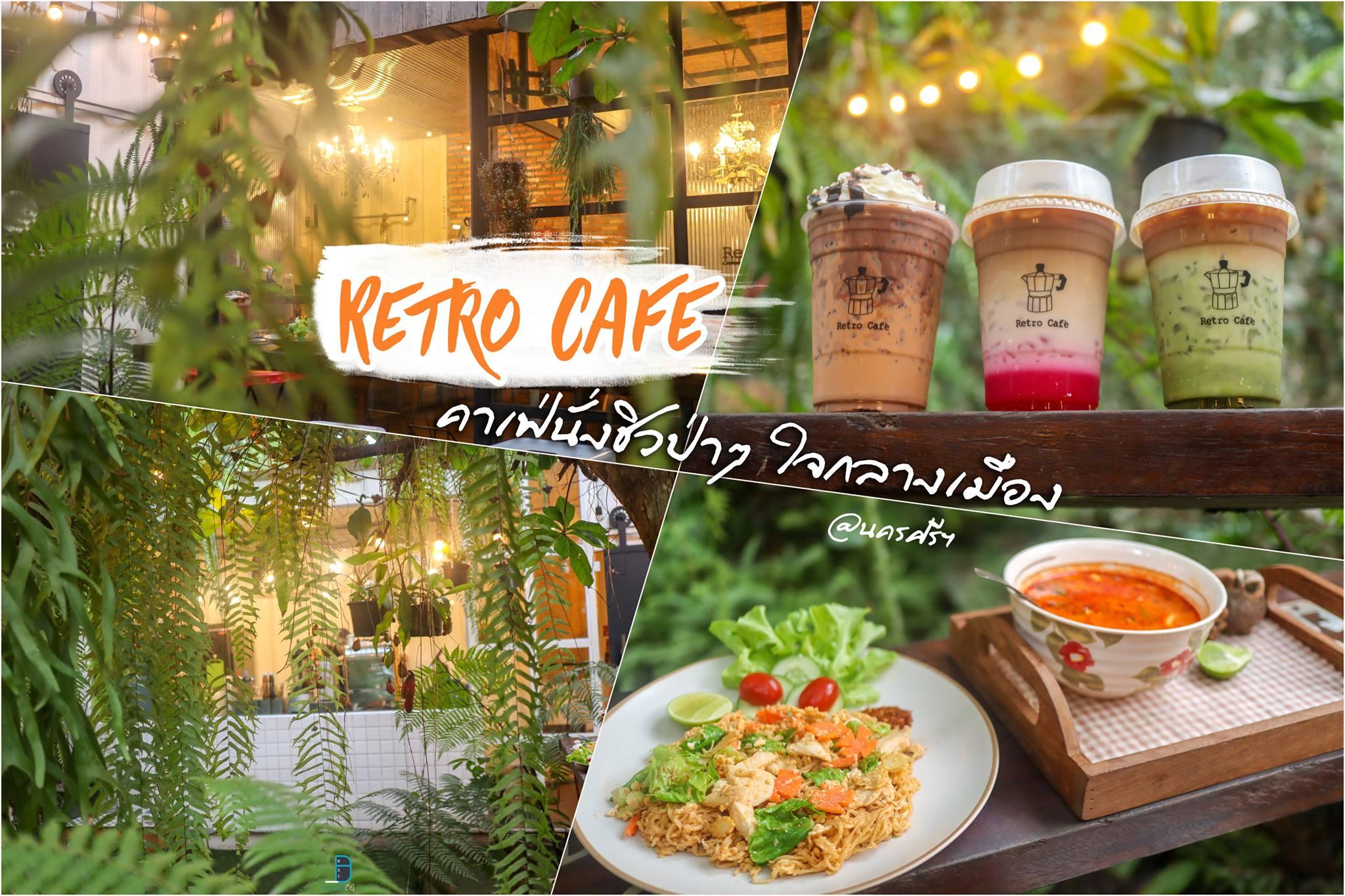 12.-Retro-Cafe ที่สุดของคาเฟ่ลับสวย-จุดถ่ายรูปจริงๆครับร้านนี้-รีวิวหลายรอบก็ยังอยากลงเพราะของเค้าดีจริง Retro-cafe-na-khon-si คาเฟ่,นครศรีธรรมราช,2021,จุดกิน,ของกิน,วิวหลักล้าน,ร้านกาแฟ