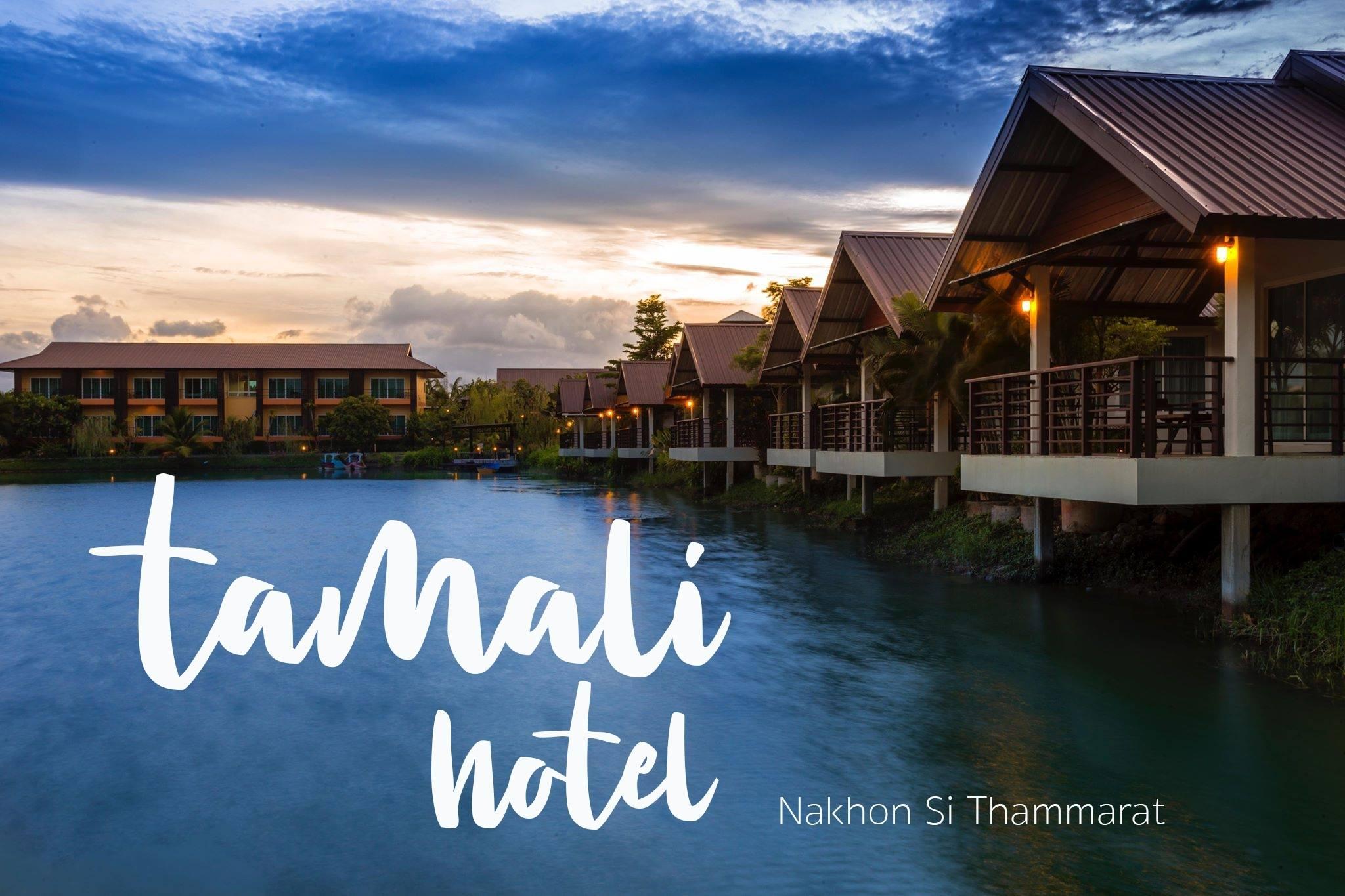 16.-Tamali-Hotel checkin,nakhonsithammarat,ของกิน,ร้านอาหาร,จุดเช็คอิน,ที่เที่ยว