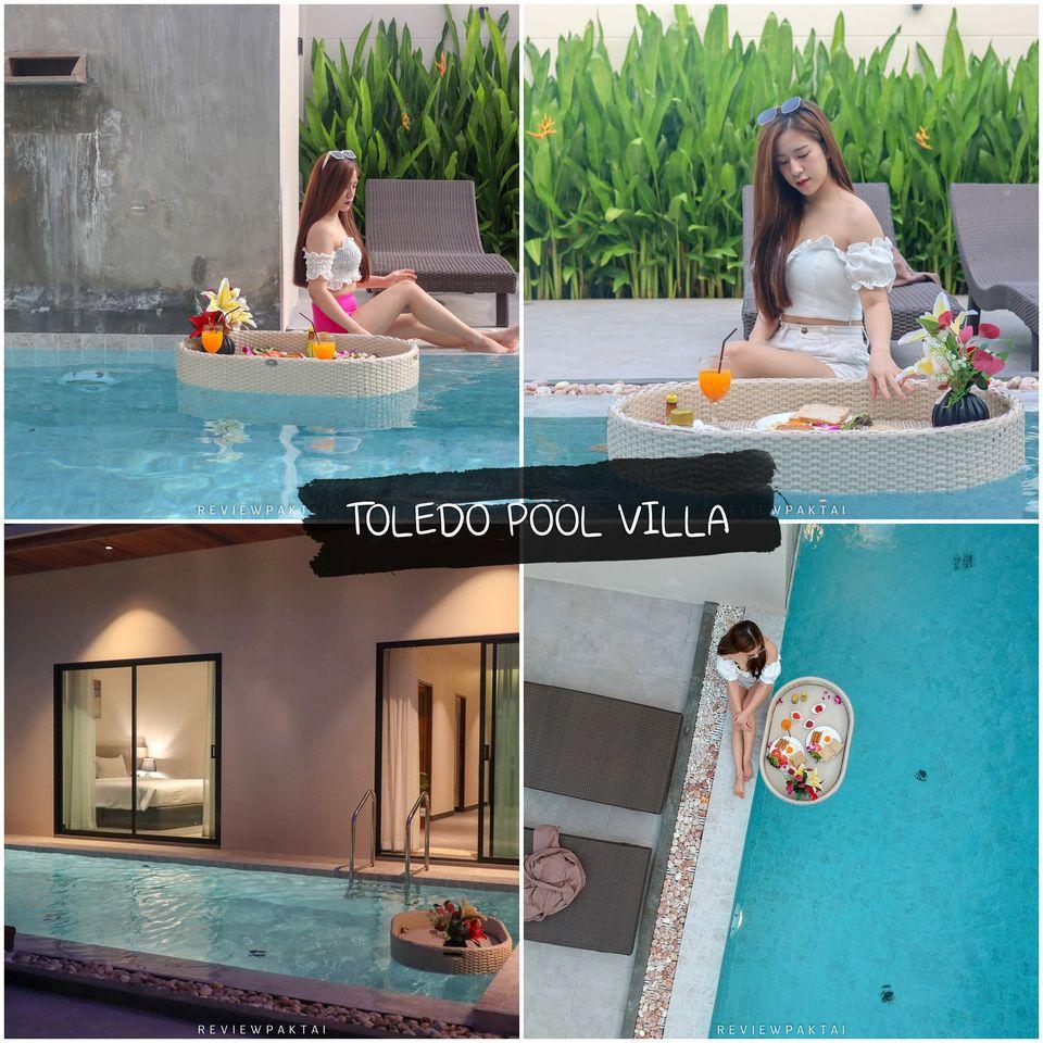 2.-Toledo-pool-villa  คลิกที่นี่  ทีี่พัก,นครศรีธรรมราช,โรงแรม,รีสอร์ท,วิวหลักล้าน,ดีย์ต่อใจ
