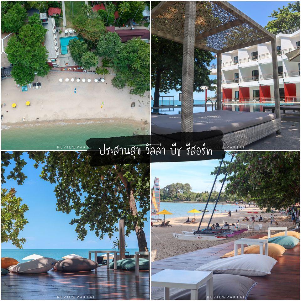 5.-Prasarnsook-Villa-Beach-Resort คลิกที่นี่  ทีี่พัก,นครศรีธรรมราช,โรงแรม,รีสอร์ท,วิวหลักล้าน,ดีย์ต่อใจ