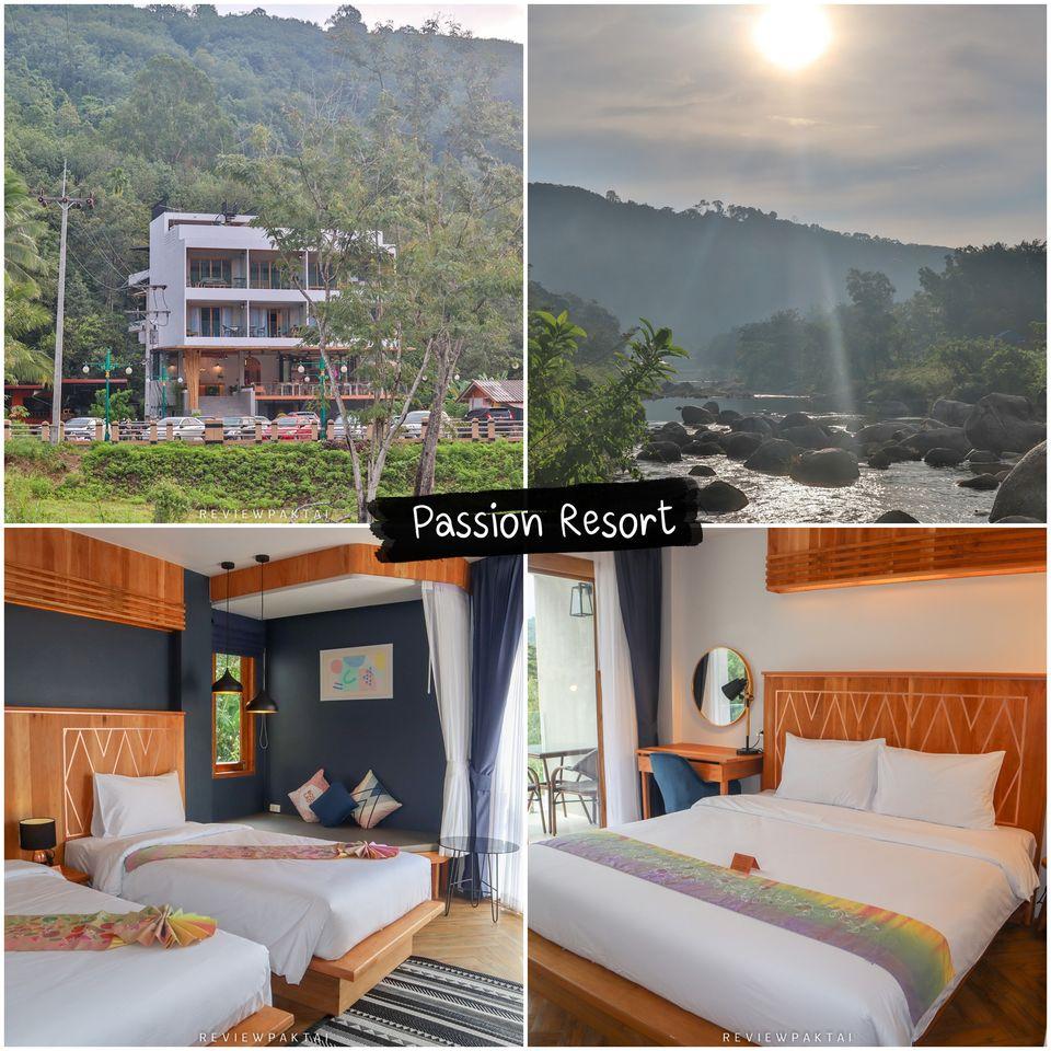 7.-Passion-Resort คลิกที่นี่  ทีี่พัก,นครศรีธรรมราช,โรงแรม,รีสอร์ท,วิวหลักล้าน,ดีย์ต่อใจ