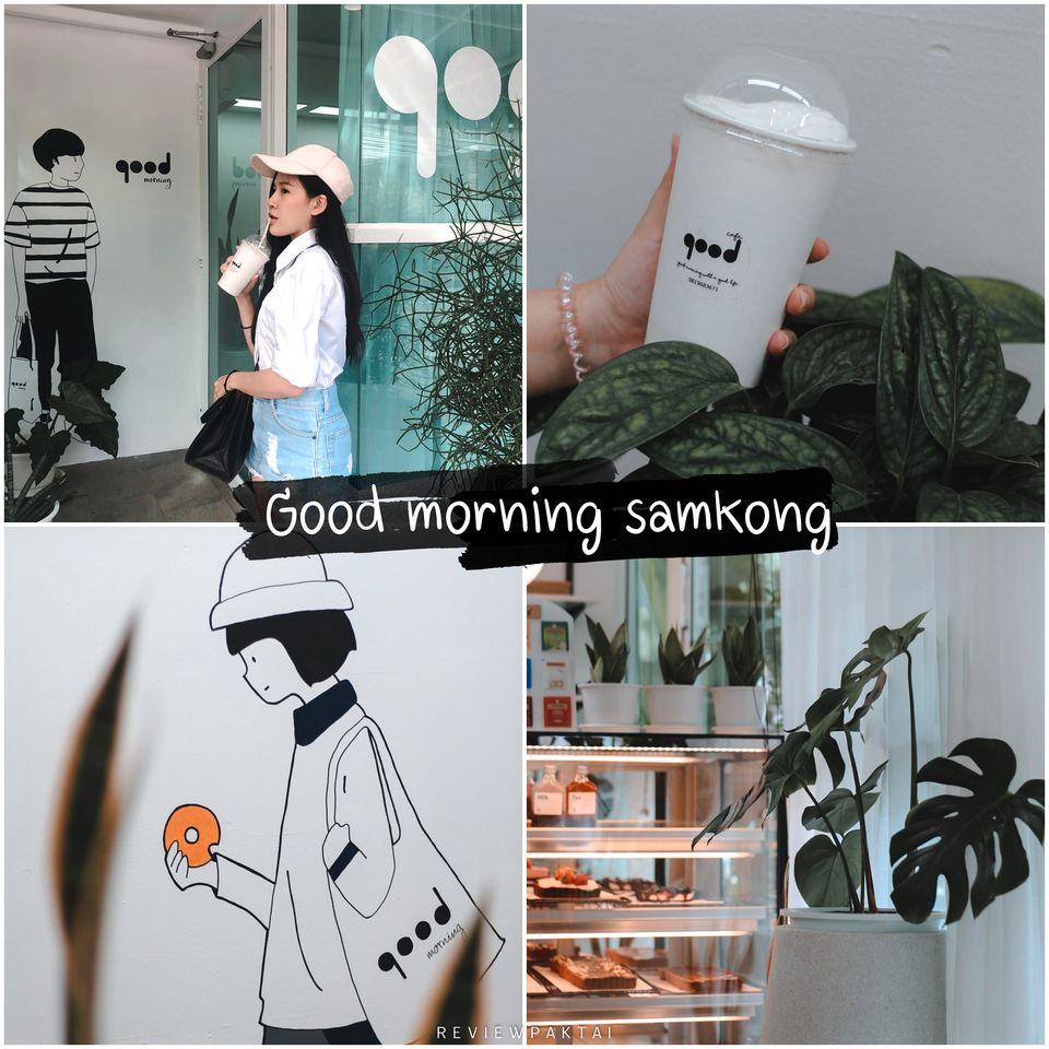 14.-Good-Morning-Samkong-ร้านตกแต่งสไตล์มินิมอล-ขาวปนกับสีเขียวของใบไม้-ดำเนินสตอรี่ร้านด้วยตัวการ์ตูนจิตรกรบนผนัง-ต้องมาน้าา  คาเฟ่,ภูเก็ต,ของกิน,อร่อย,น่านั่ง,จุดเช็คอิน,phuket,cafe