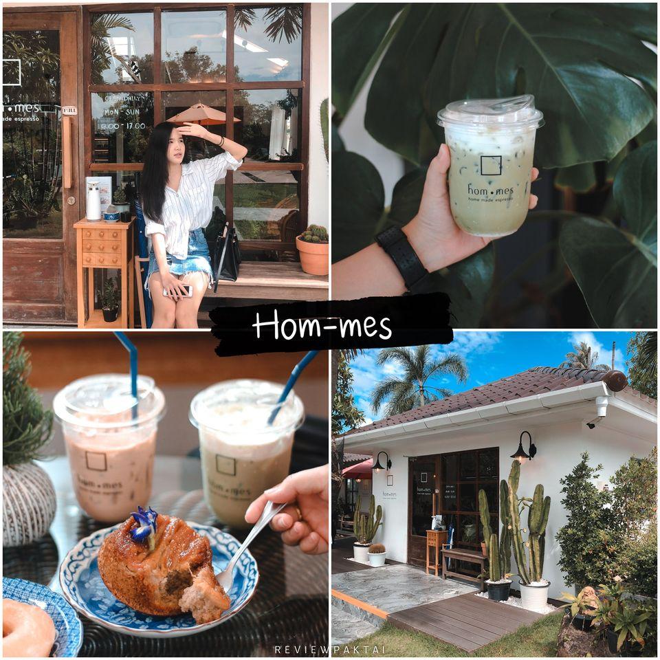 16.-Hom---mes-Cafe-กาแฟจัดว่าดีย์มวากก-บรรยากาศสบายๆมีที่จอดรถด้วยน้าา-ชาเขียวนี่ก็ฟินๆ-พร้อมมีเบเกอรี่ด้วยเน้ออ  คาเฟ่,ภูเก็ต,ของกิน,อร่อย,น่านั่ง,จุดเช็คอิน,phuket,cafe