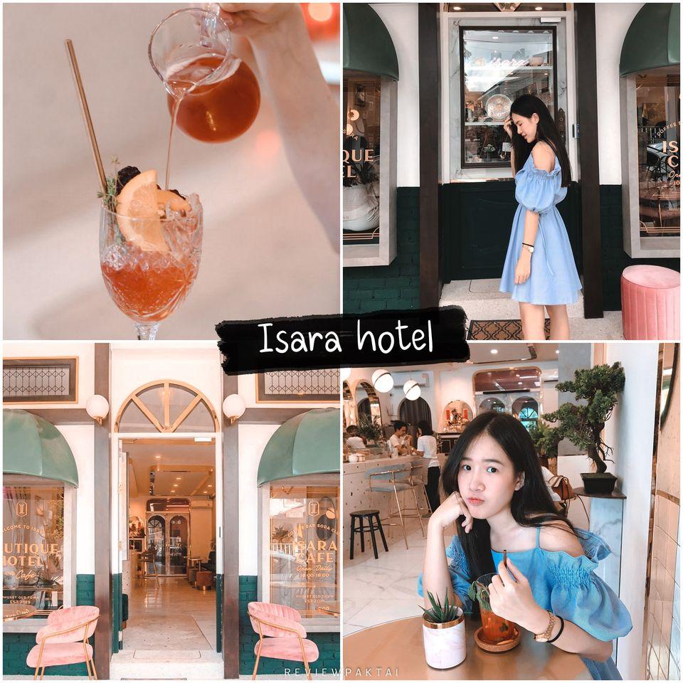 7.-Isara-Hotel---Cafe-บอกเลยที่นี่ตกแต่งสไตล์เก๋ๆ-สวยๆ-ดูดีมีสไตล์-โทนเขียวปนส้มให้บรรยากาศเรียบหรู-ต้องมาน้าา  คาเฟ่,ภูเก็ต,ของกิน,อร่อย,น่านั่ง,จุดเช็คอิน,phuket,cafe