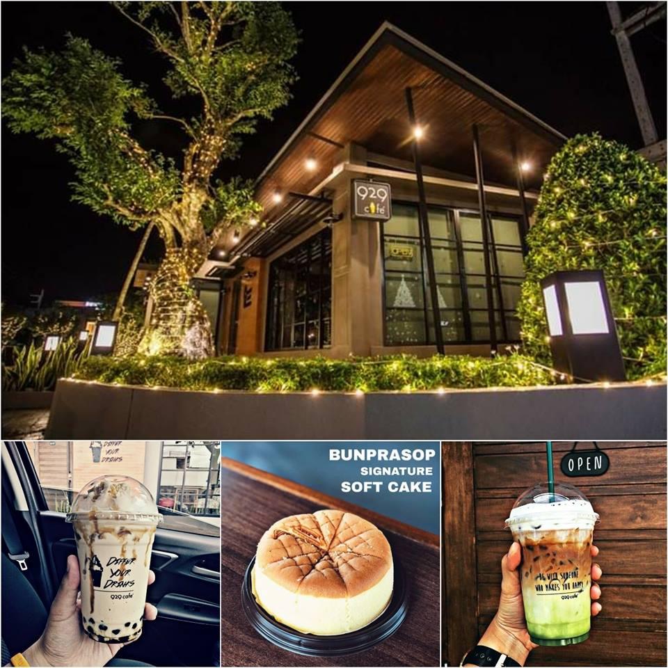 A.-929-Cafe--โรงแรมบุญประสพ- ในส่วนของโรงแรมบุญประสพมีคาเฟ่เด็ดๆ-ที่มีทั้งเมนูน้ำเด็ด-พร้อม-Bunprasop-Signature-Soft-Cake-เป็นซอฟเค้กชื่อดังที่โรงแรมทำเอง-ใครไปพัก-แนะนำติดไม้ติดมือ-เนื้อเค้กนิ่มมาก-ละลายในปาก-มีรายการมาถ่ายแล้วมากมายครับ ติดต่อสอบถาม-โทร-: FanPage-:-929-cafe ที่พัก,นครศรีธรรมราช,โรมแรม,รีสอร์ท,อพาร์ทเม้นต์,กลางเมือง,ห้องพัก,วิวหลักล้าน,คาเฟ่