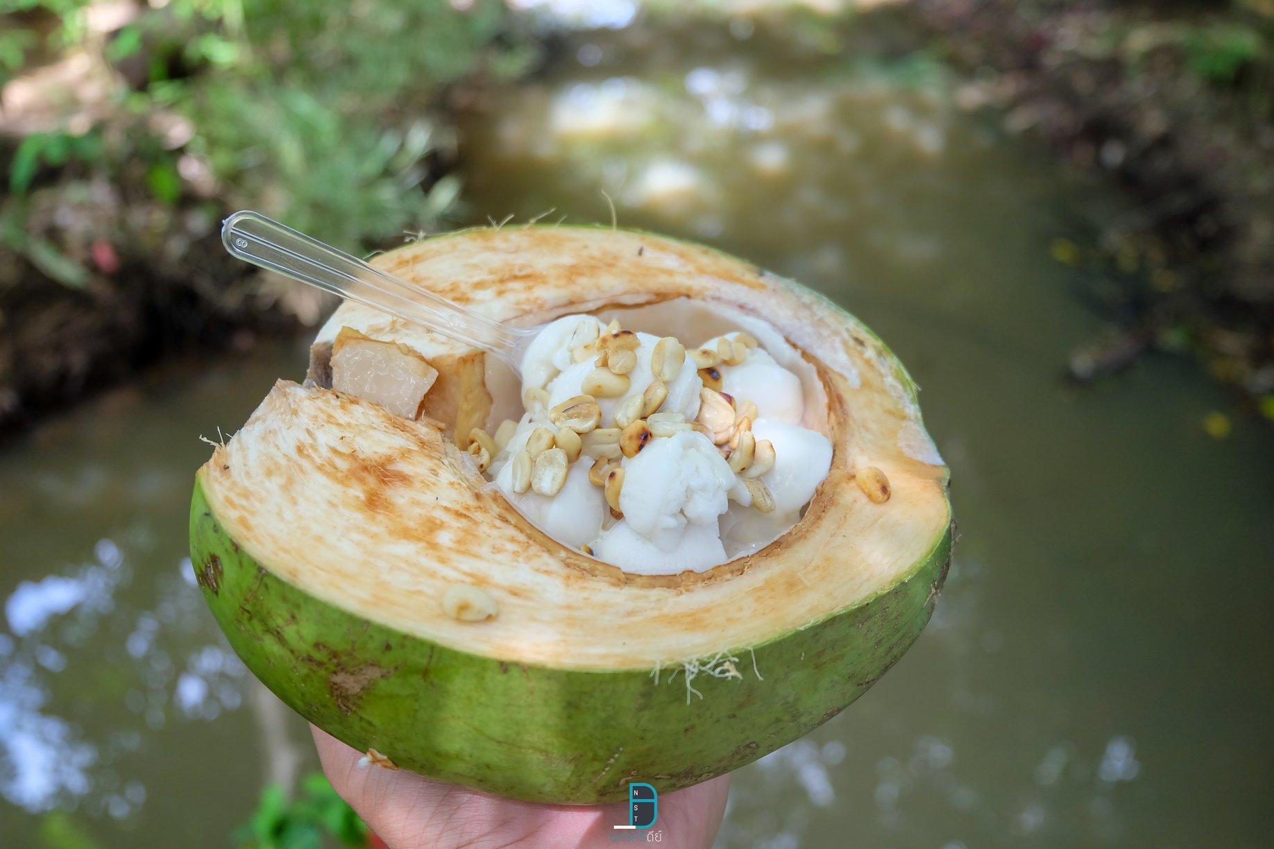 ไอติมกะทิ-ในลูกมะพร้าวแบบฟินๆ-อร่อยมวากกก พัทลุง,กิน,เที่ยว,จุดเช็คอิน,จุดถ่ายรูป,แหล่งท่องเที่ยว