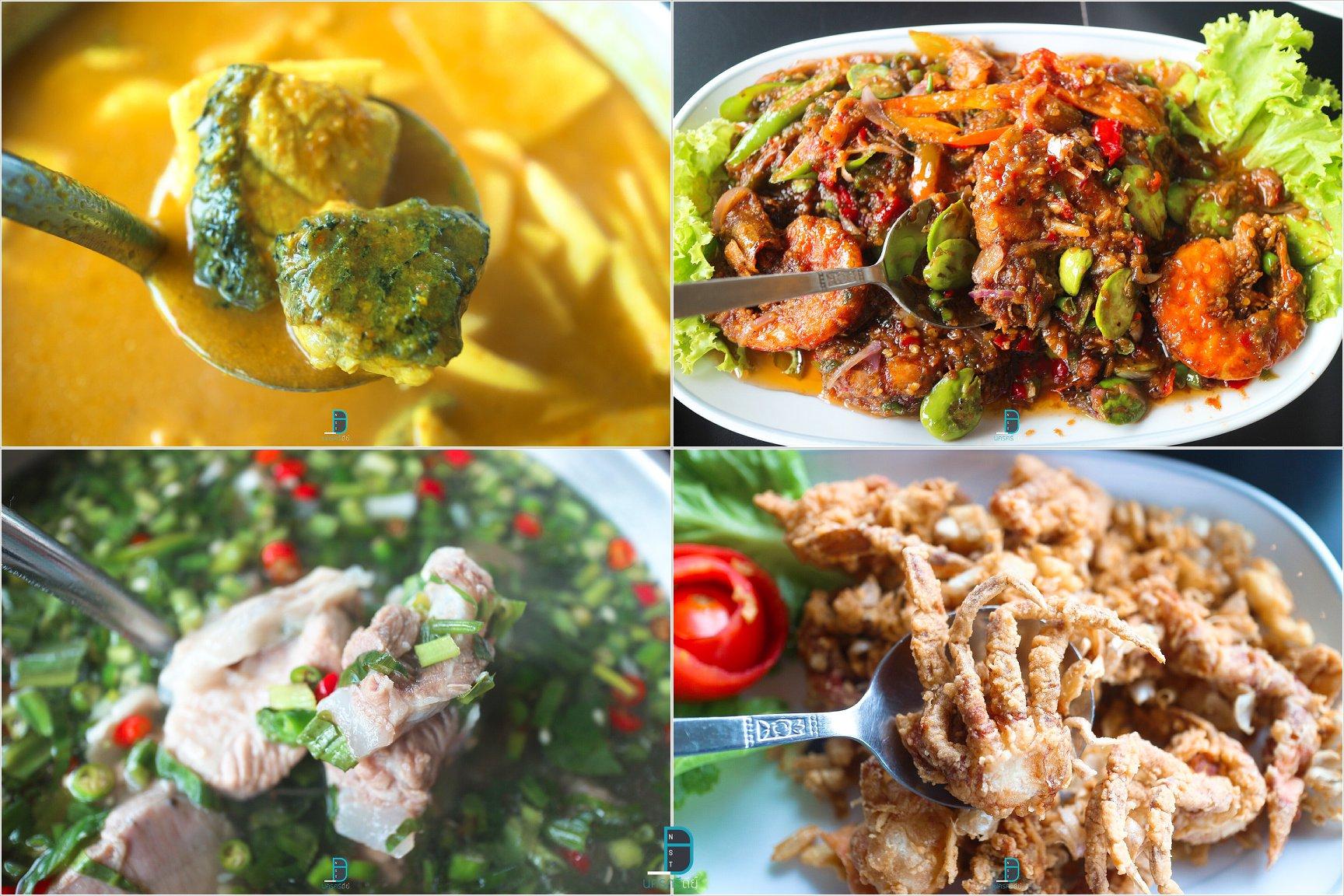 มีของกินเด็ดๆ-อาหารประจำภาคอย่าง-แกงส้ม-ผัดสะตอ-และอาหารแถบทะเลอย่างเช่น-ปุนิ่ม-และอย่างอื่นก็มีครบหมด-เห็นแล้วหิวเลยเนี่ยยย พิกัด-:-JB-grandpark-ช้างกลาง-?-ที่-JB-GRAND-PARK นครศรีธรรมราช,มีอะไรบ้าง,สถานที่ท่องเที่ยว,ร้านอร่อย,ของกิน