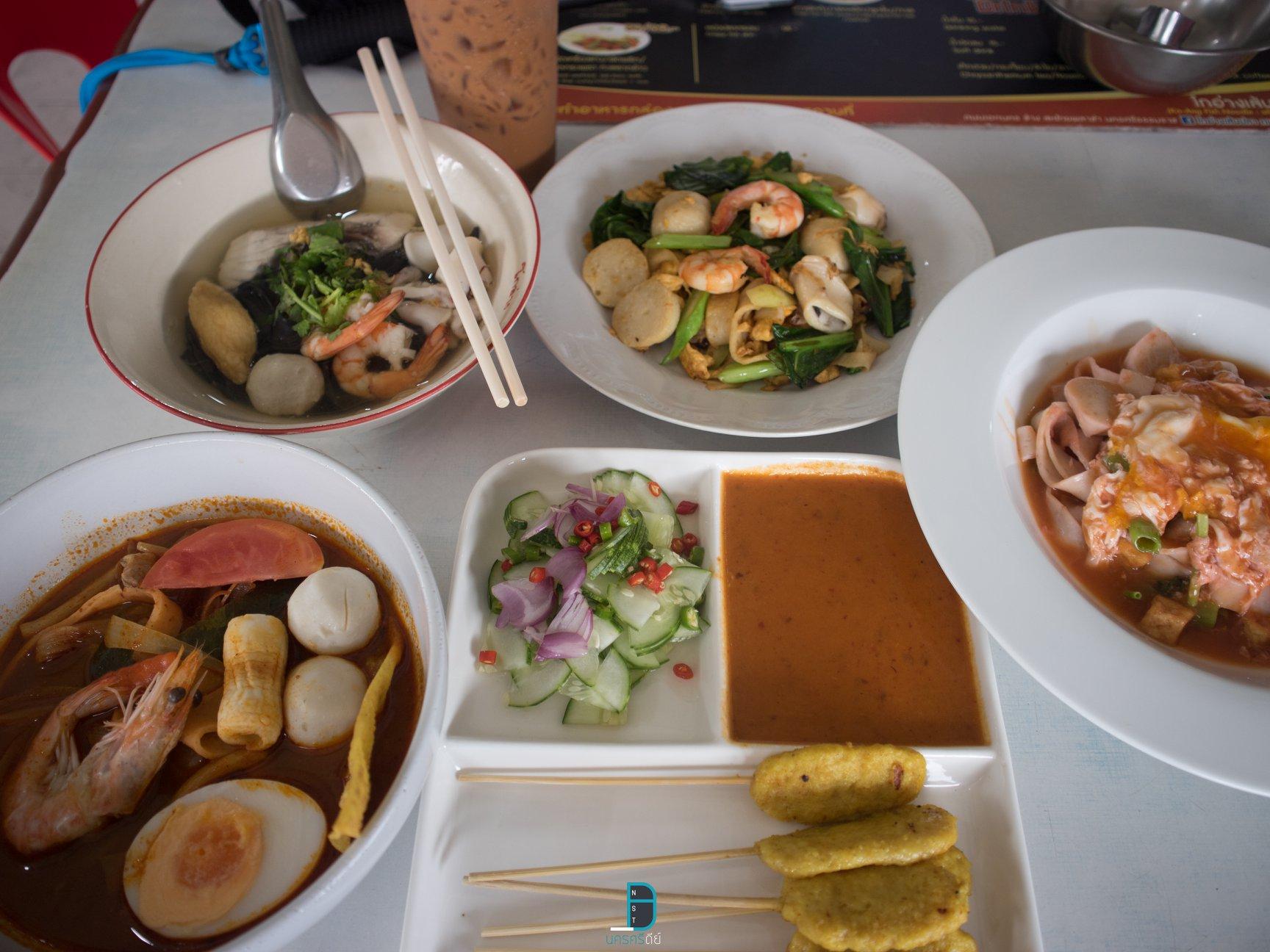 อาหารสุขภาพอย่างก๋วยเตี๋ยวเส้นปลาก็มี-แถมอร่อยด้วย พิกัด-:-โกอ่างเส้นปลา-?-ที่-โกอ่างเส้นปลา-นครศรีธรรมราช นครศรีธรรมราช,มีอะไรบ้าง,สถานที่ท่องเที่ยว,ร้านอร่อย,ของกิน