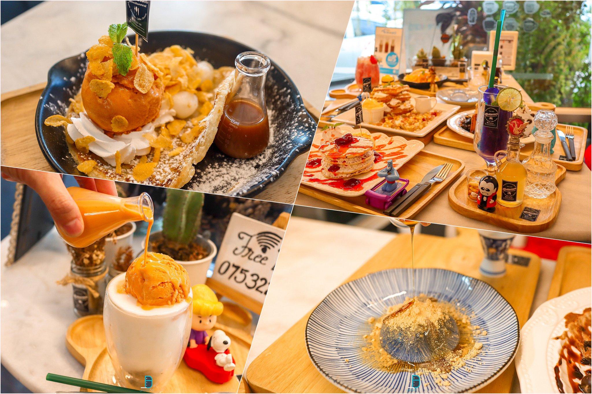 33.-ร้านกินขะหนม-นครศรีธรรมราช รายละเอียด-คลิก แหล่งท่องเที่ยว,นครศรี,จุดเช็คอิน,จุดถ่ายรูป,คาเฟ่,ของกิน,จุดกิน