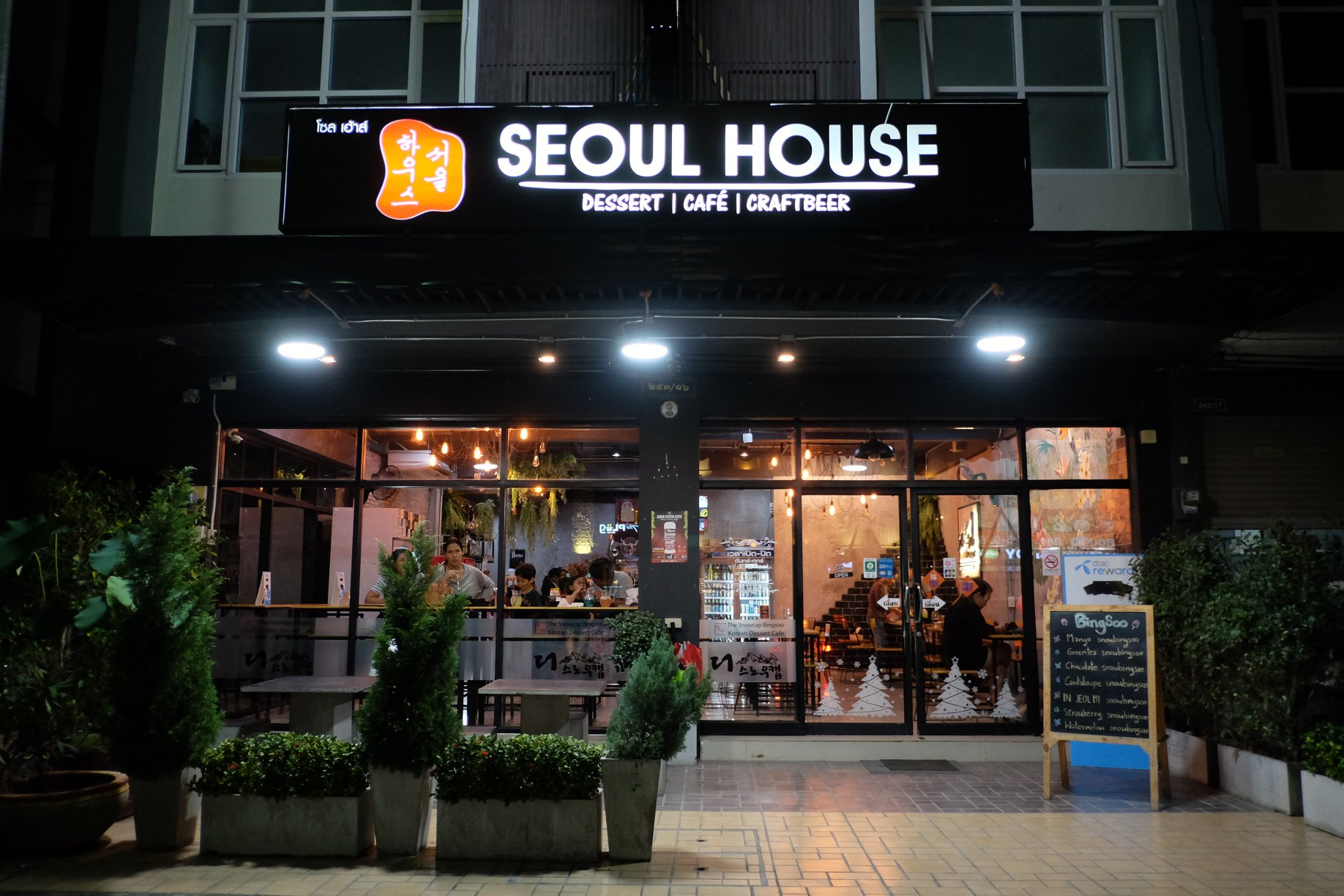 10.-Seoul-House:-dessert-cafe?-craftbeer-นครศรีฯ-ร้านนี้ก็เปิดจนถึง-3-ทุ่มเช่นกันครับ-รีวิวตัวเต็ม-คลิกที่นี่  แหล่งท่องเที่ยว,นครศรี,จุดเช็คอิน,จุดถ่ายรูป,คาเฟ่,ของกิน,จุดกิน
