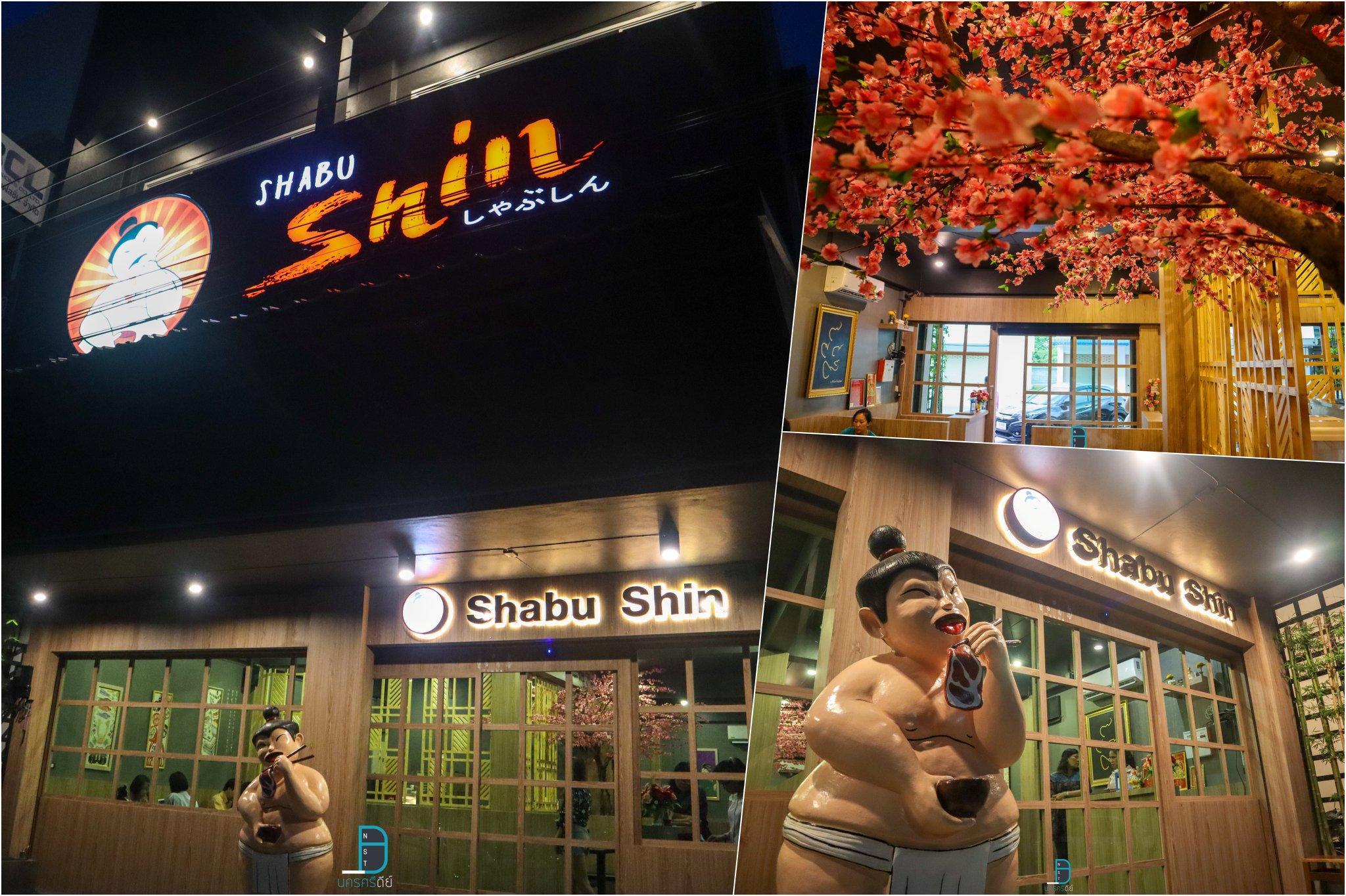 11.-ร้าน-Shabu-Shin-แสงสีสวยร้านสวยเช่นกันครับ-ชาบูเด็ดๆร้อนๆฟินๆ-รีวิวตัวเต็ม-รายละเอียด-คลิก  แหล่งท่องเที่ยว,นครศรี,จุดเช็คอิน,จุดถ่ายรูป,คาเฟ่,ของกิน,จุดกิน