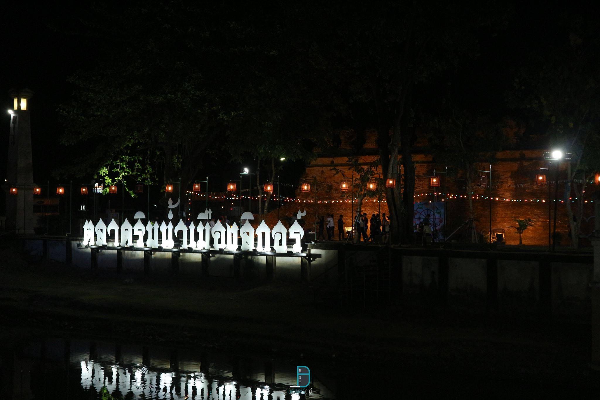 17.-ตลาดริมน้ำเมืองลิกอร์---สนามหน้าเมืองง  แหล่งท่องเที่ยว,นครศรี,จุดเช็คอิน,จุดถ่ายรูป,คาเฟ่,ของกิน,จุดกิน