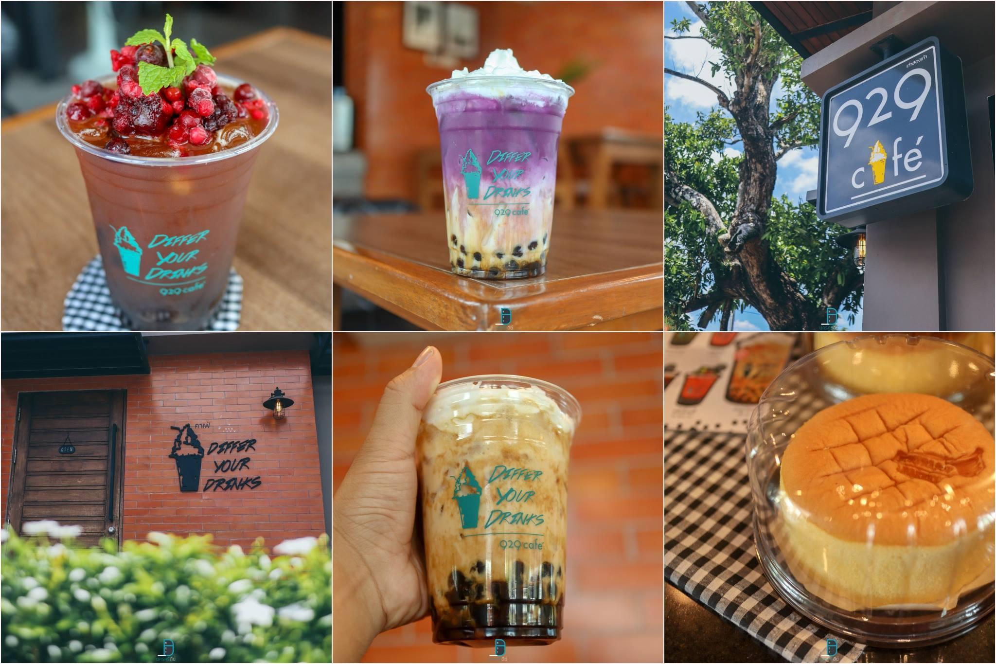 คาเฟ่,นครศรีธรรมราช,2021,จุดกิน,ของกิน,วิวหลักล้าน,ร้านกาแฟ
