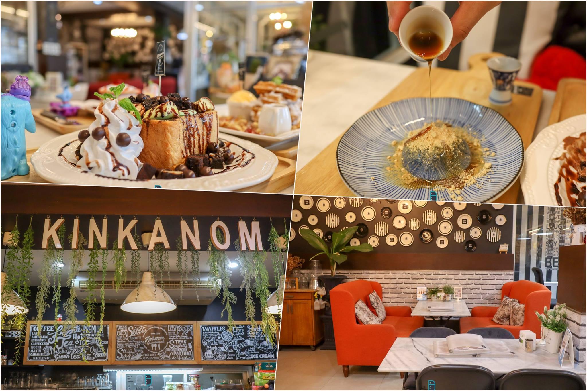 14.-กิน-ขะ-หนม ร้านนี้ไม่ต้องรีวิวเยอะ-ถือว่าสุดยอดอยู่แล้ว-เรื่องเมนูมีเกือบ-100-หน้า--หรือเกินหว่า--มีทุกอย่างสำหรับของหวานที่คุณต้องการ-อาหารไทย-อาหารฝรั่ง-อาหารญี่ปุ่น-แทบทุกจะชนิดเลยครับ-ที่นั่งสบายแอดมินไปนั่งทำงานเงียบๆสงบๆได้ฟิลมากครับที่นี่-การตกแต่งมีสีเขียวสบายตาอย่างลงตัวไปลองกันนะครับ พิกัด-:-เมืองทอง-นครศรีฯ ร้านกินขะหนมนครศรีธรรมราช คาเฟ่,นครศรีธรรมราช,2021,จุดกิน,ของกิน,วิวหลักล้าน,ร้านกาแฟ