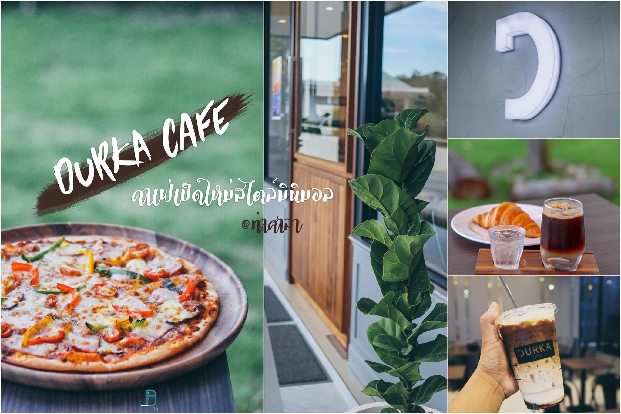 2.-Durka-Cafe-at-ท่าศาลา--ข้างศูนย์การแพทย์-มวล--ร้านนี้บอกเลยเป็นคาเฟ่สวยๆนั่งสบาย-เครื่องดื่มอร่อยๆ-แถมราคาไม่แพงด้วยครับ-ร้านนี้ชื่อว่า-Durka-Cafe-รีวิวกันเลยในส่วนของเครื่องดื่มแอดมินให้-10/10-รสชาติกลมกล่อมกำลังพอดี-แอดชอบๆ-ช็อกโกแลตโกโก้-ในส่วนของเมนูเค้กมีมากมายให้เลือกแอดชิมแล้วรสชาติค่อนข้างพรีเมี่ยมมีซิกเนเจอร์ของเค้กเค้าเลยครับ-รีวิวกันต่อเรื่องอาหาร-แอดลองสั่งพิซซ่ามาชิมขอบอกว่าเนื้อนุ่มๆมากมาย-ในส่วนของบรรยากาศร้านแอดให้-10/10-ครับโต๊ะกว้างนั่งสบายไม่แออัด-แถมมีห้องประชุมเล็กๆ-ให้ทำเป็น-workspace-หรือประชุมงานกันได้ฟรีด้วยครับ-คุ้มสุดคุ้มจริงๆร้านนี้แถมราคาไม่แพงด้วยนะ พิกัด-:-ในมหาวิทยาลัยวลัยลักษณ์-ท่าศาลา--ติดกับศูนย์การแพทย์-มวล- Fanpage-:-DURKA-CAFE คาเฟ่,นครศรีธรรมราช,2021,จุดกิน,ของกิน,วิวหลักล้าน,ร้านกาแฟ