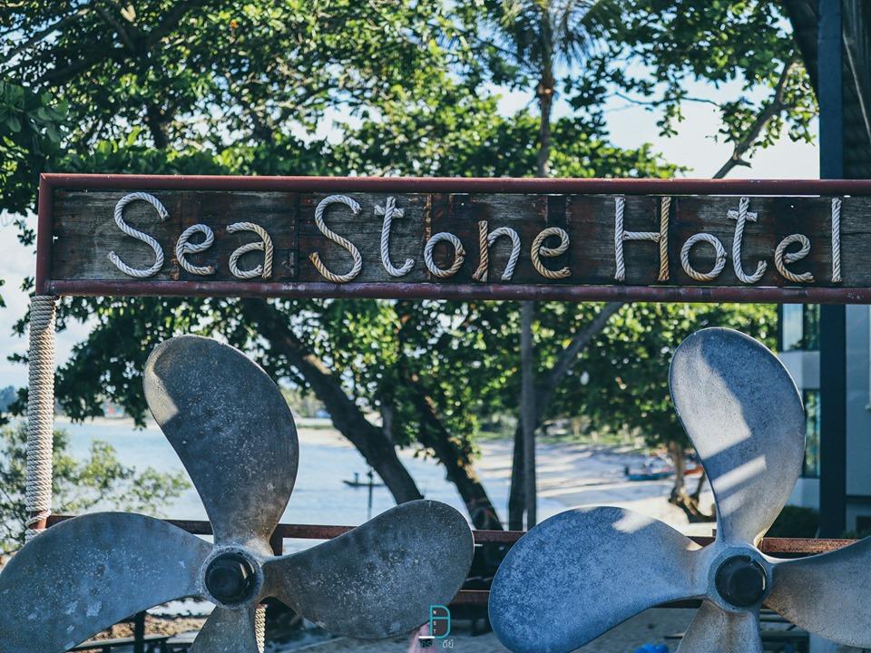 และจุดเช็คอินสุดท้าย-แวะมากันที่-Seastone-Hotel-สิชล-ที่นี่มีทั้งห้องพัก-และร้านอาหารให้บริการครับ  สิชล,เที่ยวไหนดี,สถานที่ท่องเที่ยว,ของกิน,จุดเช็คอิน,ห้องพัก,โรงแรม,รีสอร์ท