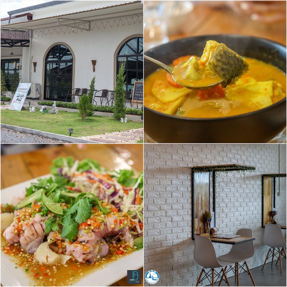 7.-178-Cafe-Seafood-ร้านอาหารที่เรียกได้ว่าครบเครื่องทั้งคาเฟ่-อาหารทะเล-ซีฟู๊ด-เบเกอรี่ก็มีครบหมด-หมึกไข่กับแกงส้มอร่อยมวากกก สตูล,แหล่งท่องเที่ยว,จุดเช็คอิน,ของกิน,คาเฟ่,ทะเล,ภูเขา