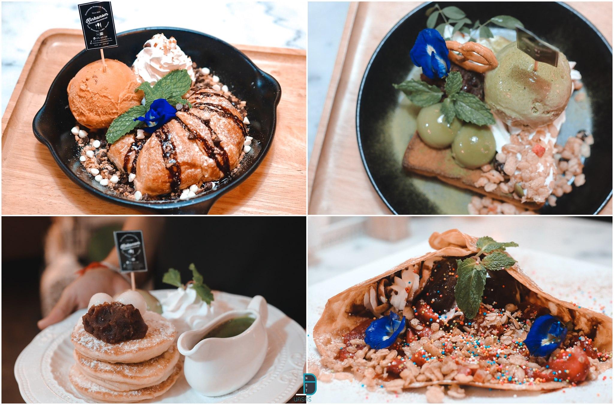 5.-กินขะหนม-นครศรีธรรมราช คลิกที่นี่ คาเฟ่,Cafe,นครศรีธรรมราช,2021,2564,ของกิน,จุดเช็คอิน,จุดถ่ายรูป
