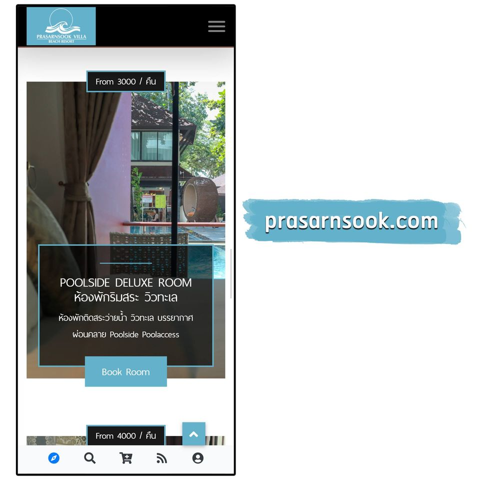 --prasarnsook.com-โรงแรมโทนสีฟ้าปนขาว-แสดงถึงรีสอร์ทที่กว้างขวาง-สำหรับสูดอากาศธรรมชาติ-เหมาะแก่การพักผ่อนในทุกรูปแบบ  รับทำเว็บไซต์,ภาคใต้,application,ios,android