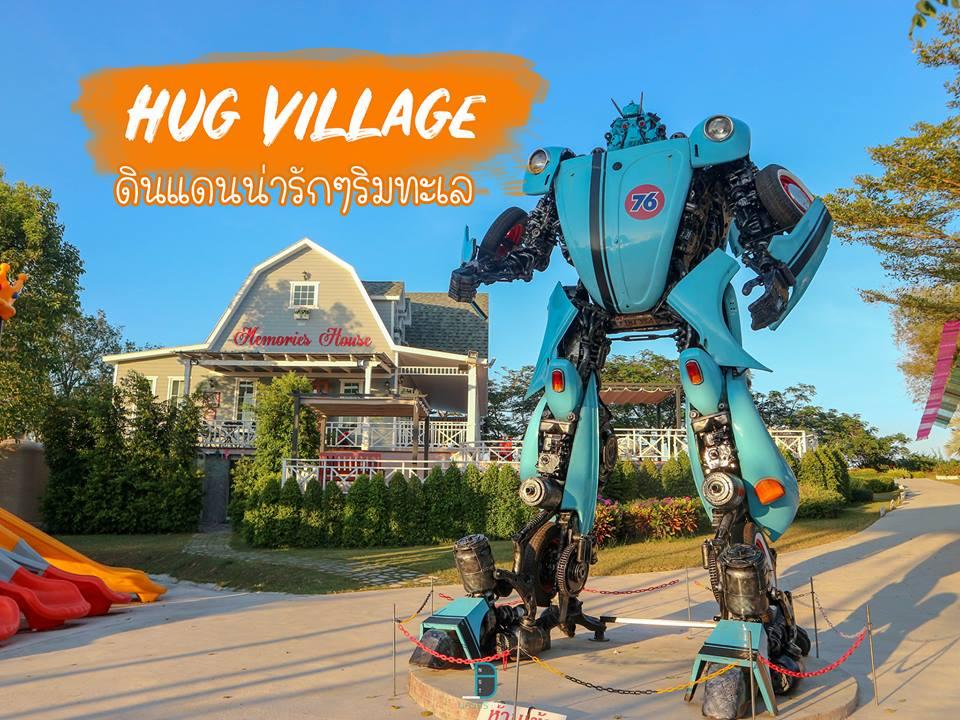 Hug Village จุดเช็คอินสวยๆริมทะเลดอนสัก